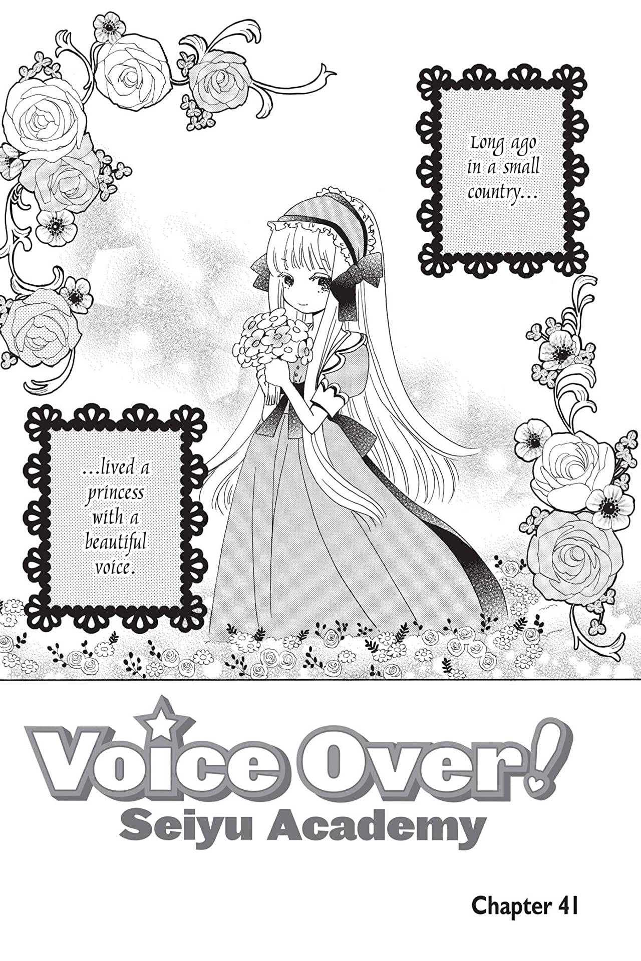 Voice Over!: Seiyu Academy Vol. 8