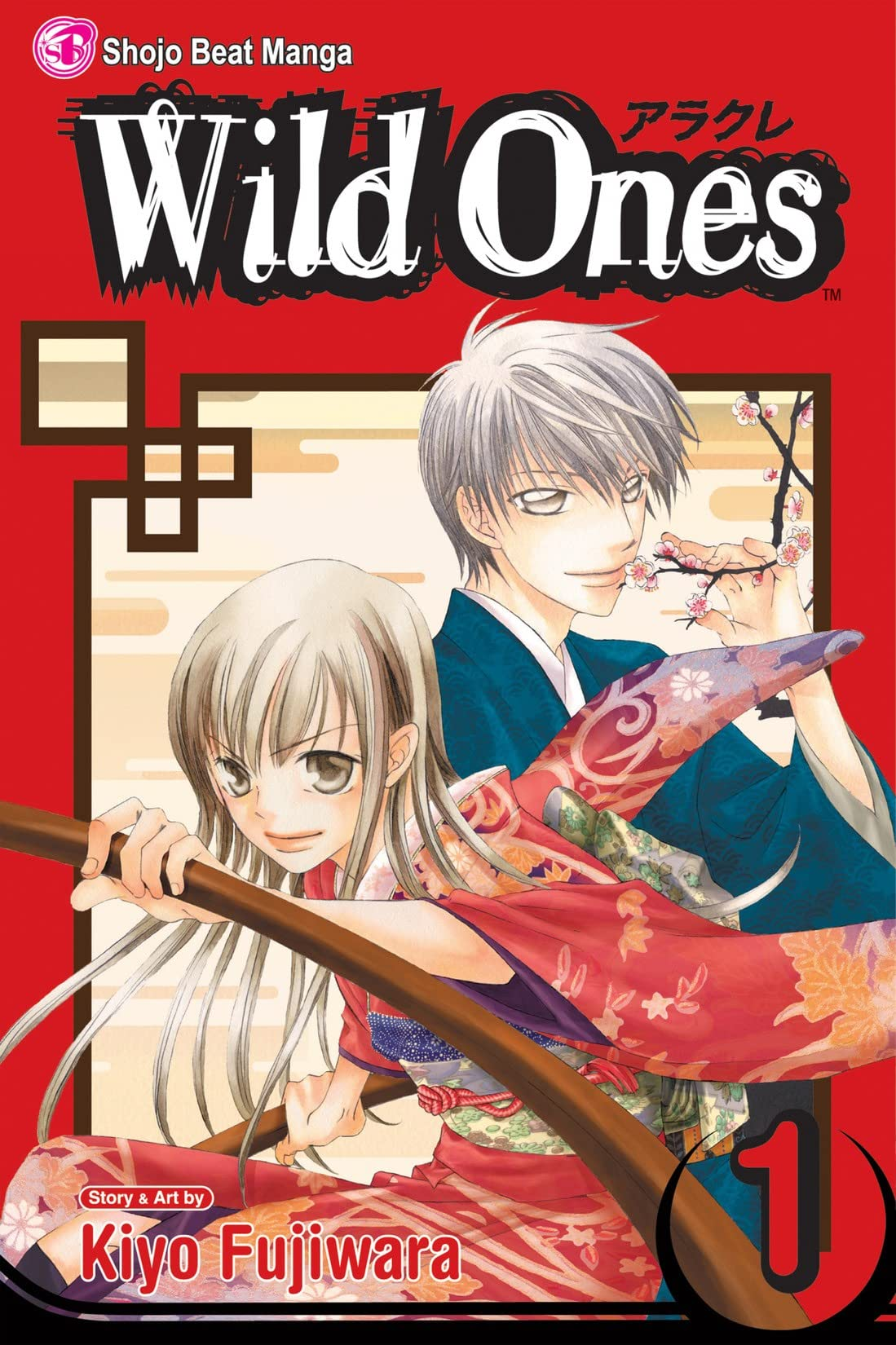 Wild Ones Vol. 1
