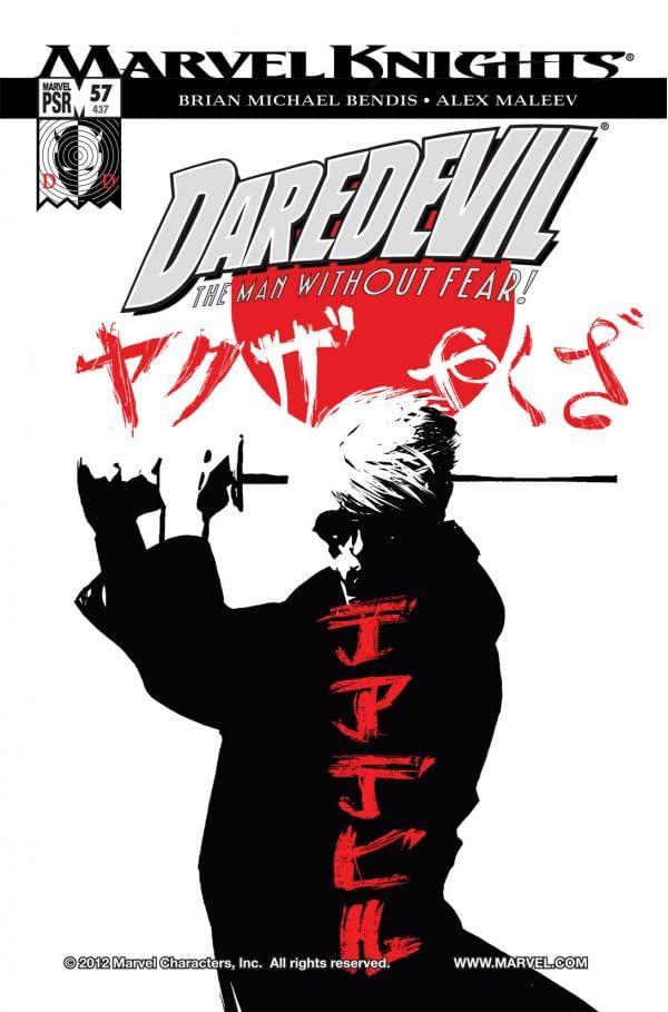 Daredevil (1998-2011) #57