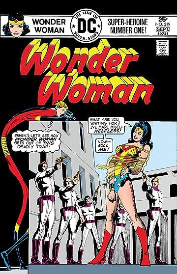 Wonder Woman (1942-1986) #219