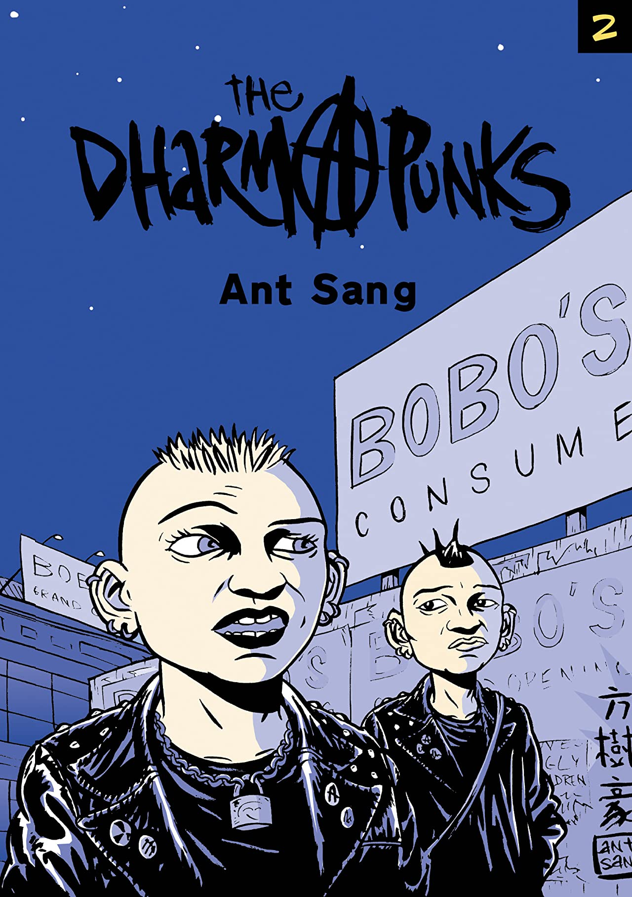 The Dharma Punks #2
