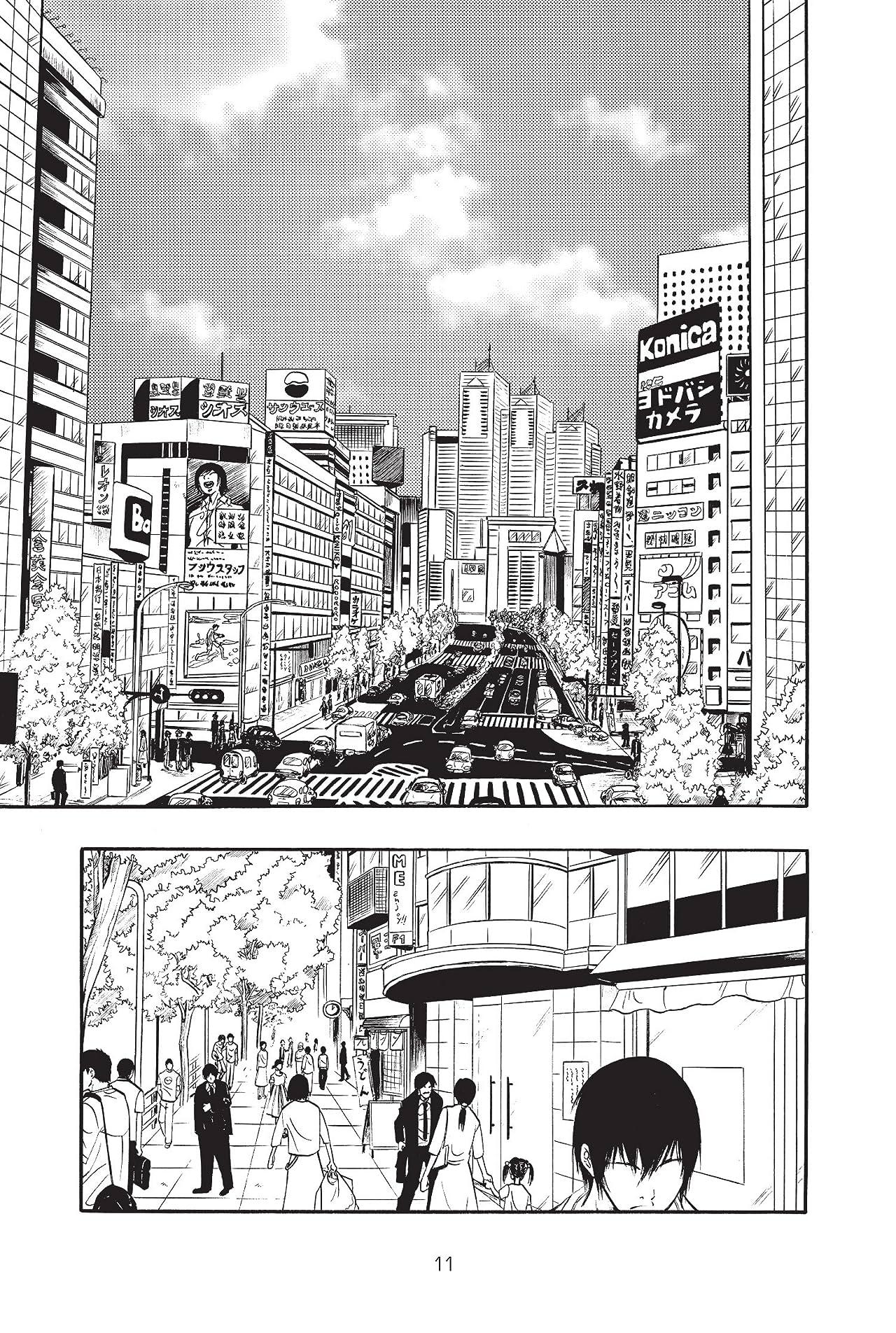Yonen Buzz Vol. 2