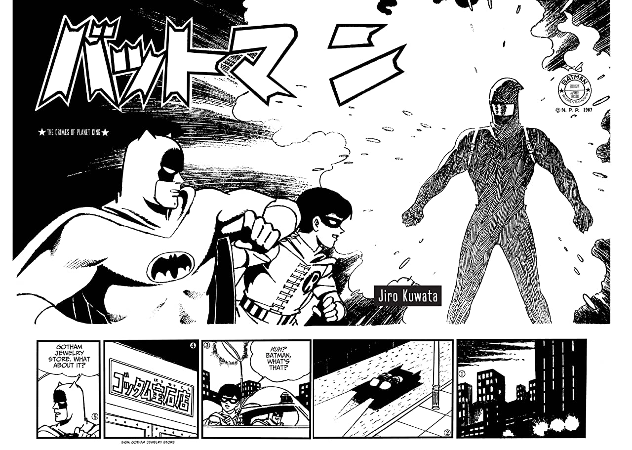 Batman: The Jiro Kuwata Batmanga #40