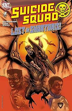Suicide Squad (2007-2008) #2 (of 8)