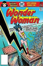 Wonder Woman (1942-1986) #225