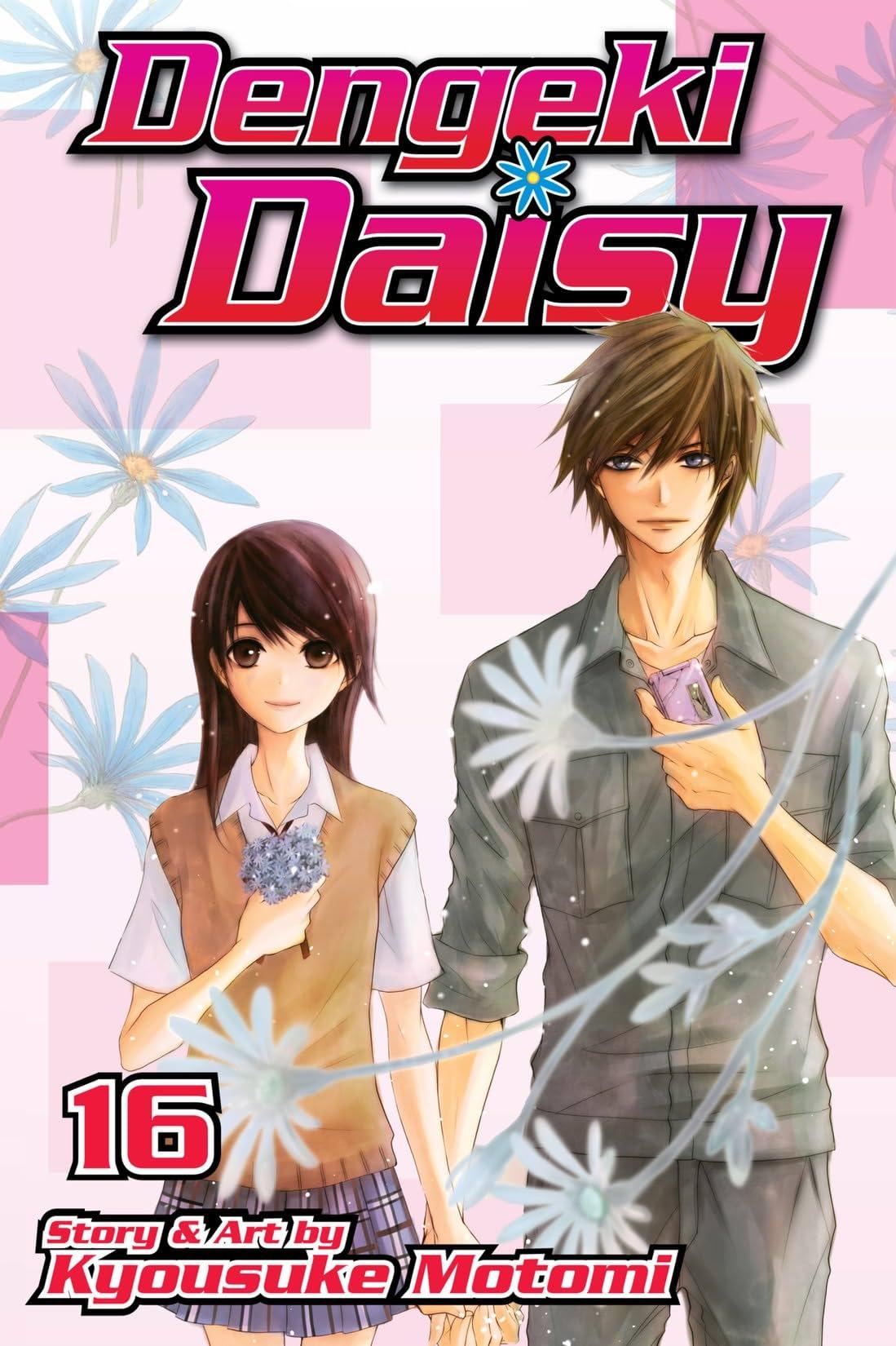 Dengeki Daisy Vol. 16