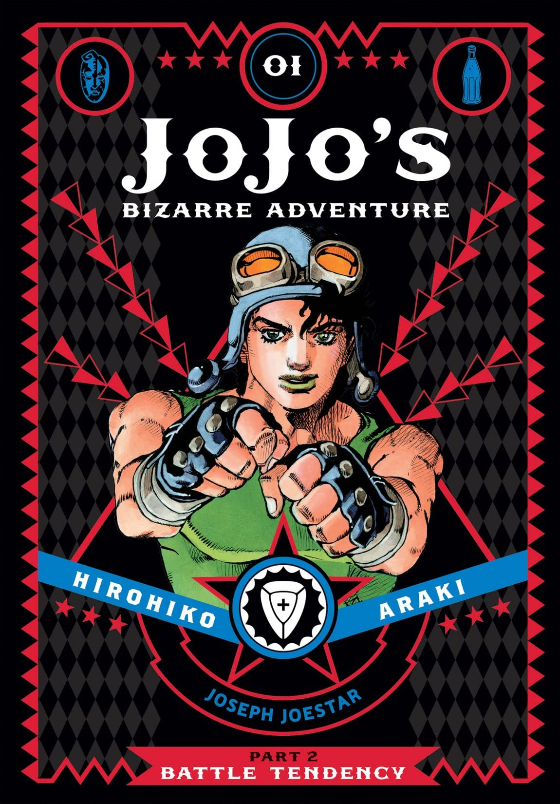 JoJo's Bizarre Adventure: Part 2--Battle Tendency Vol. 1