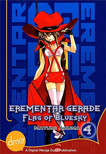Erementar Gerade: Flag of Bluesky Vol. 4
