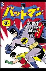 Batman: The Jiro Kuwata Batmanga #45