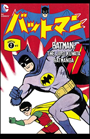 Batman: The Jiro Kuwata Batmanga #45