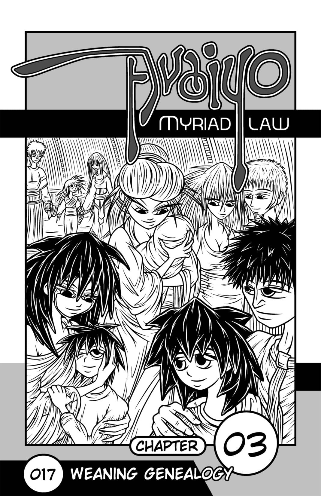 Avaiyo: Myriad Law #017