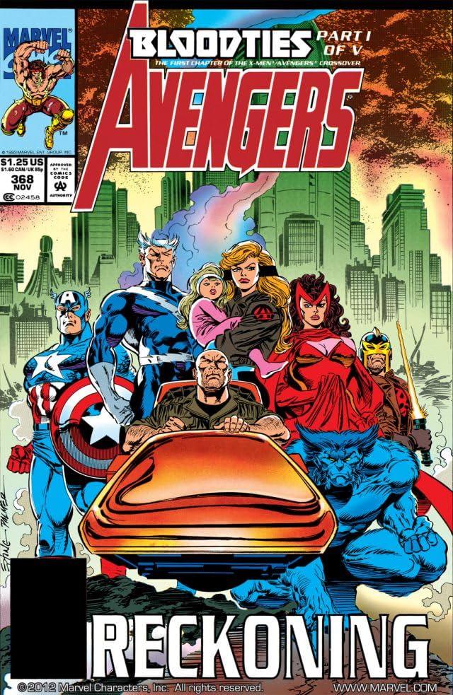 Avengers (1963-1996) #368