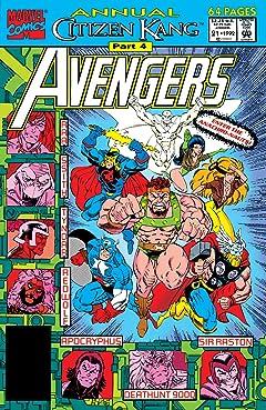 Avengers (1963-1996) Annual #21