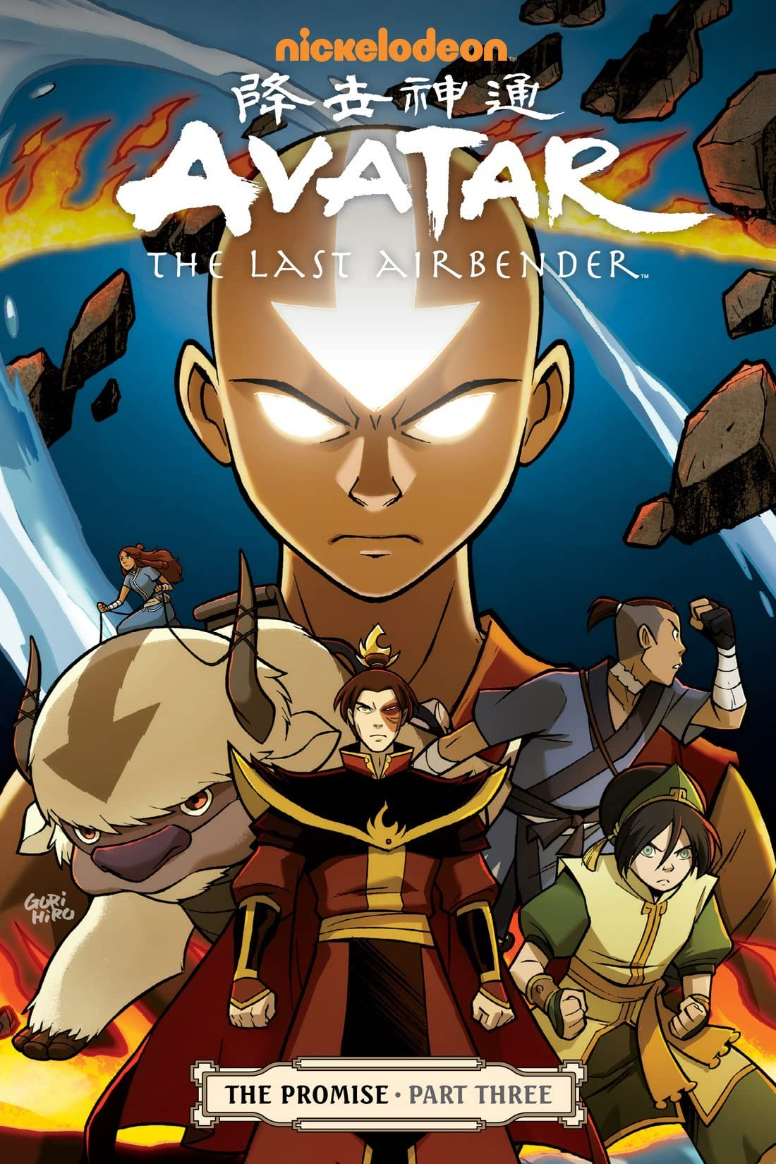 AVATAR THE PROMISE EPUB DOWNLOAD