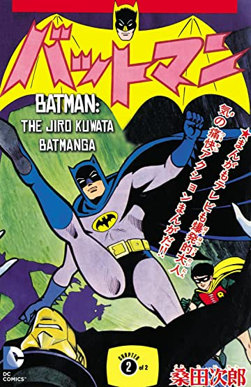 Batman: The Jiro Kuwata Batmanga #47