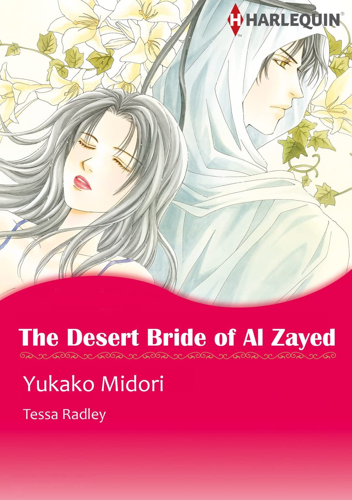 The Desert Bride of Al Zayed
