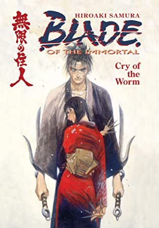 Blade of the Immortal Tome 2: Cry of the Worm