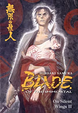 Blade of the Immortal Tome 5