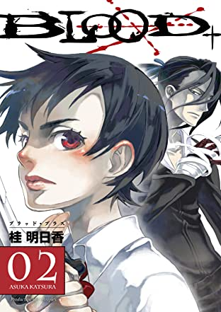 Blood+ Vol. 2