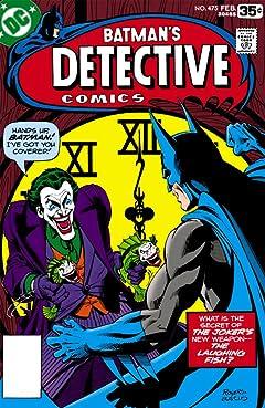 Detective Comics (1937-2011) #475