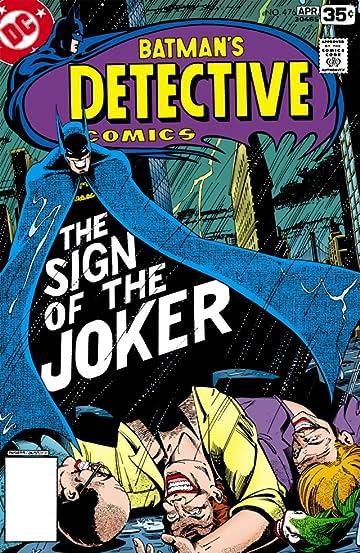 Detective Comics (1937-2011) #476