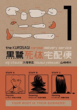 Kurosagi Corpse Delivery Service Vol. 1