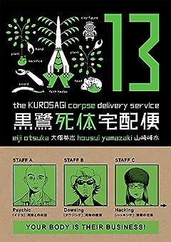 Kurosagi Corpse Delivery Service Vol. 13
