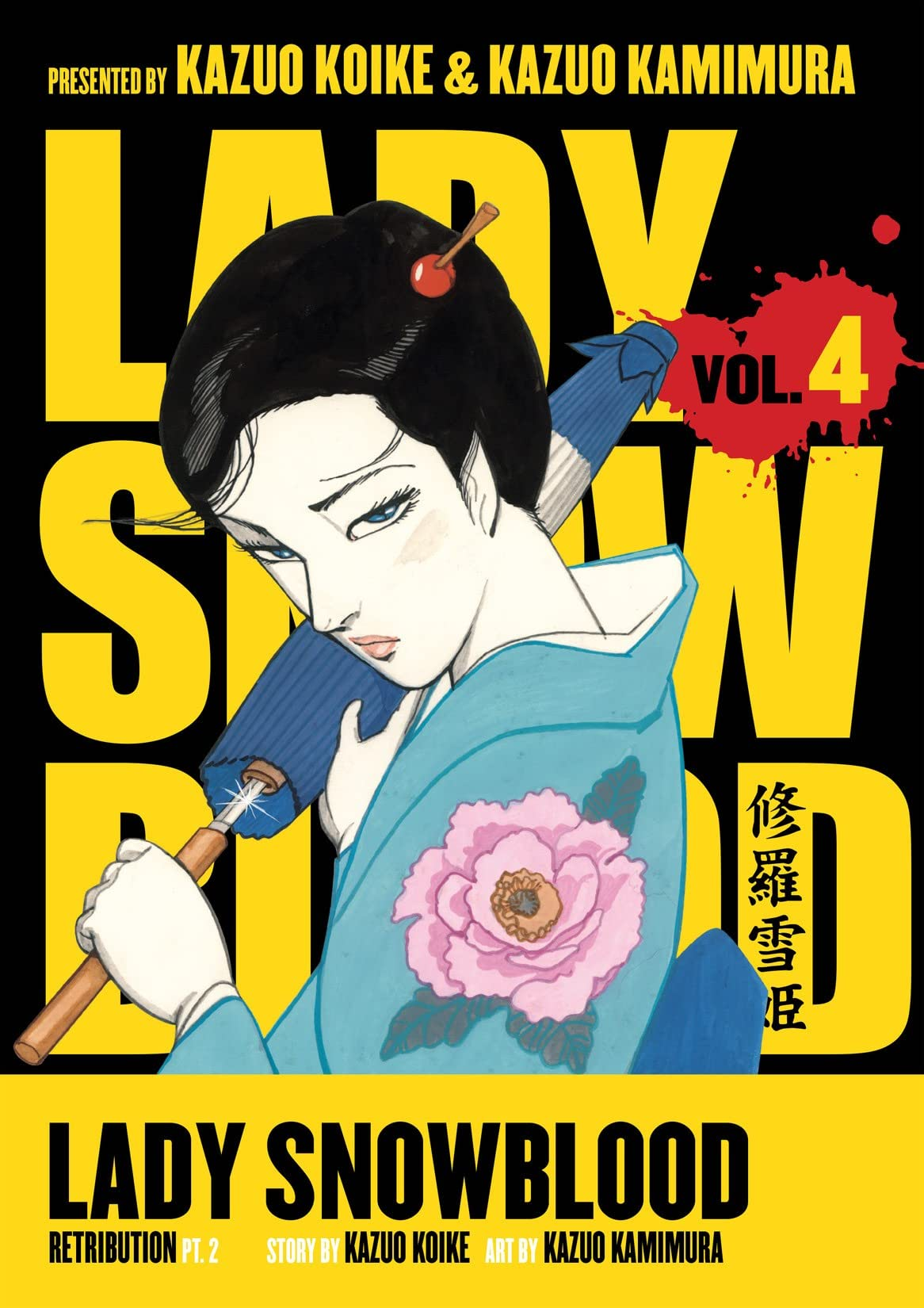 Lady Snowblood Vol. 4