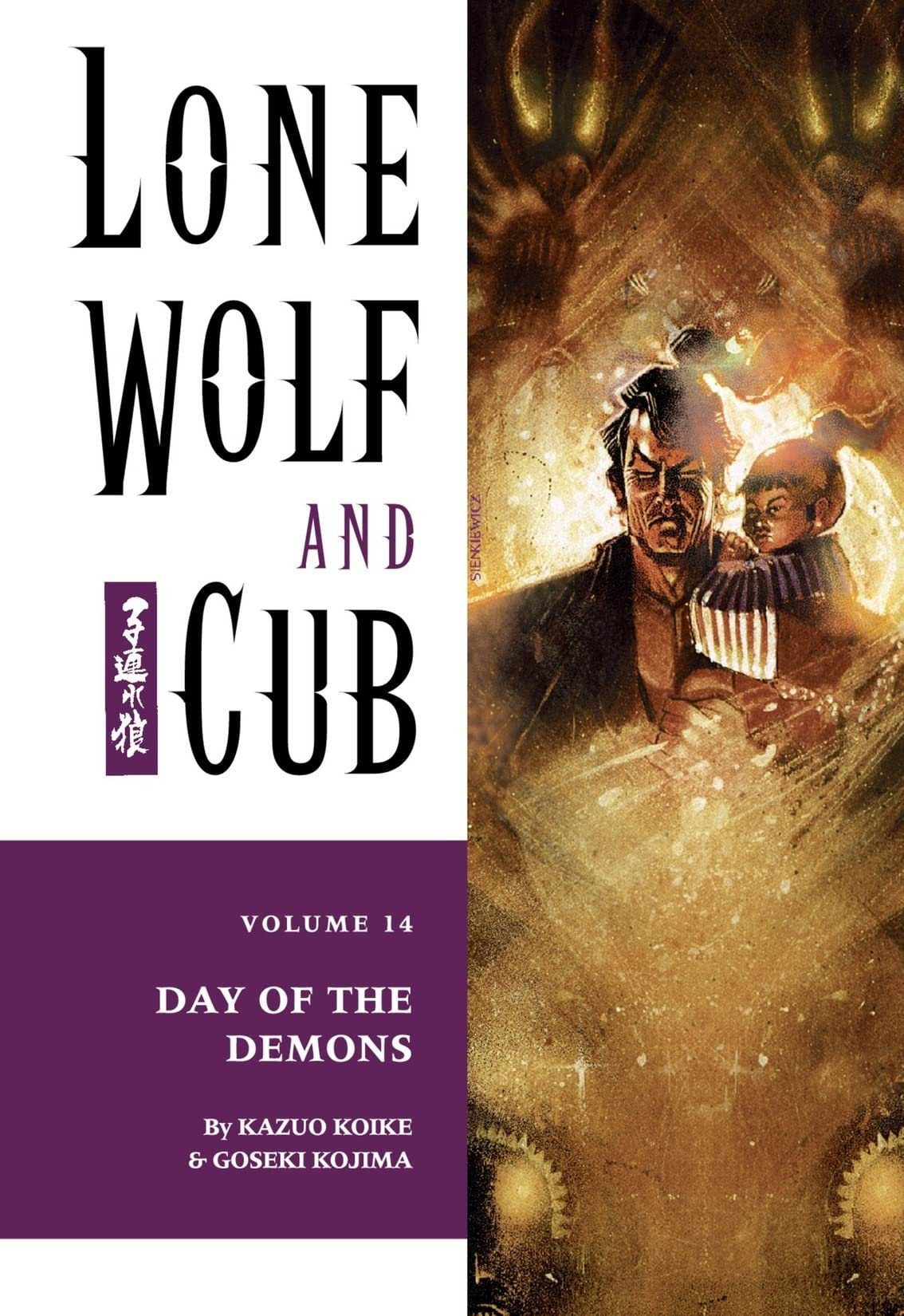 Lone Wolf and Cub Vol. 14: Day of the Demons