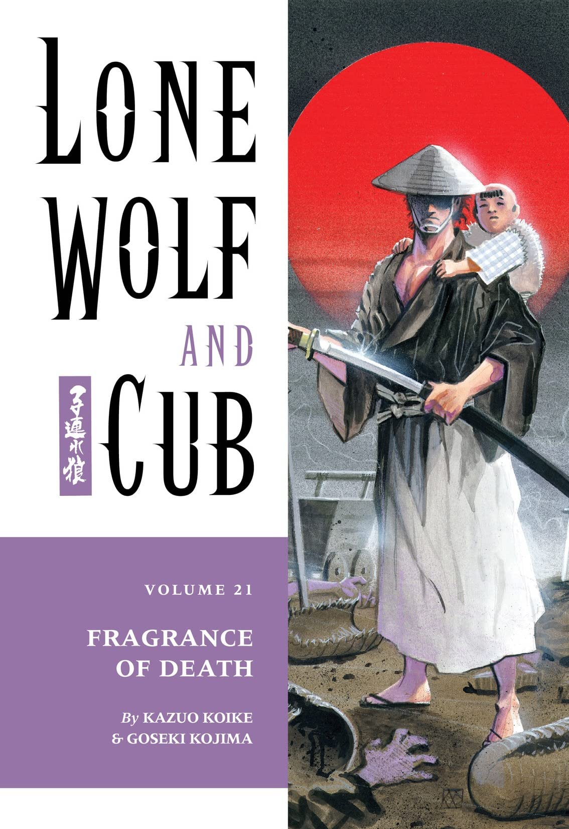 Lone Wolf and Cub Vol. 21: Fragrance of Death