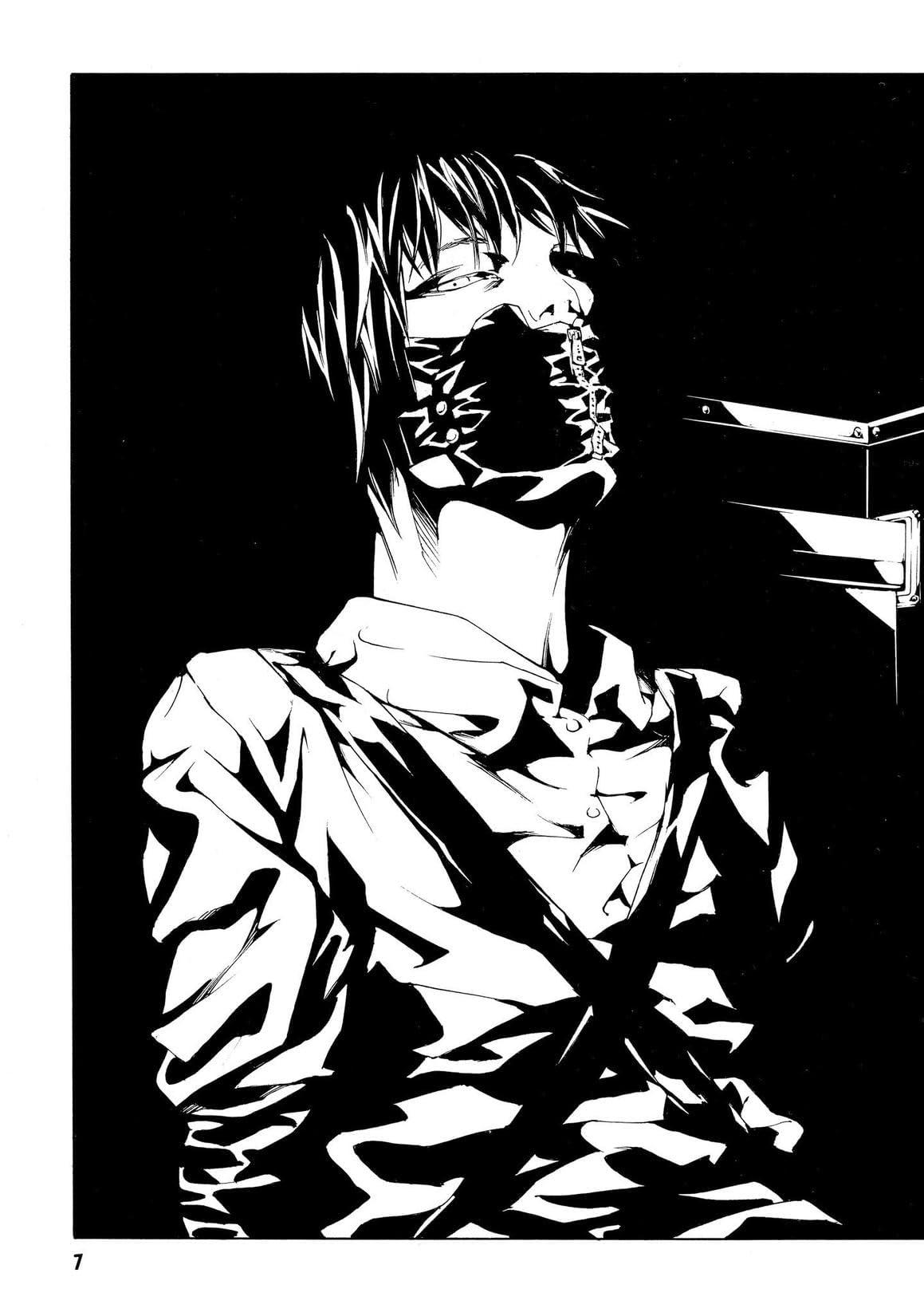 MPD-Psycho Vol. 9