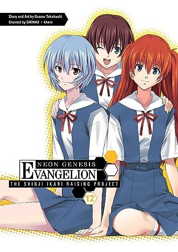Neon Genesis Evangelion: Shinji Ikari Raising Project Vol. 12