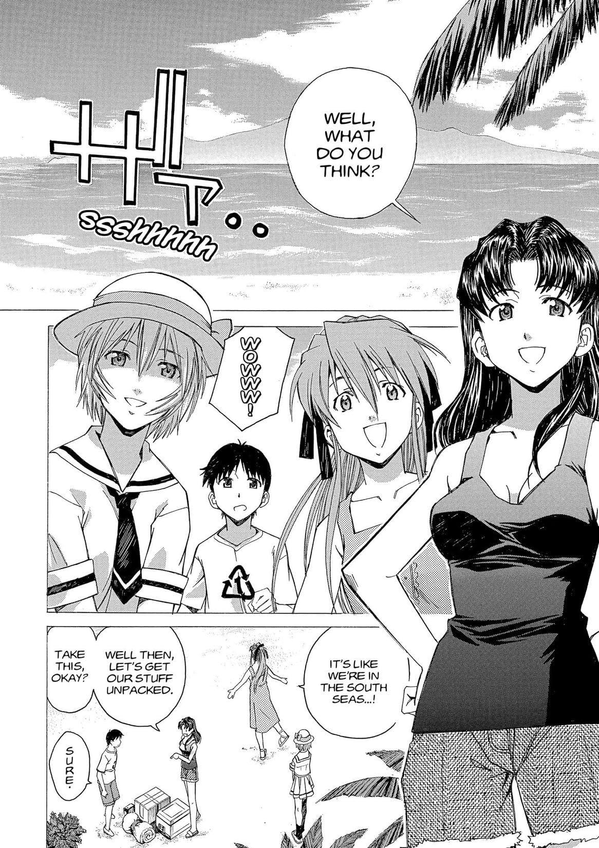 Neon Genesis Evangelion: Shinji Ikari Raising Project Vol. 4