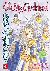 Oh My Goddess! Vol. 4