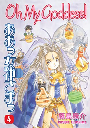 Oh My Goddess! Vol. 4