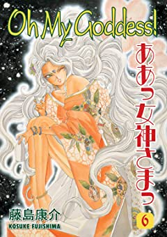 Oh My Goddess! Vol. 6