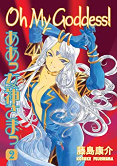 Oh My Goddess! Vol. 2