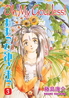 Oh My Goddess! Vol. 3