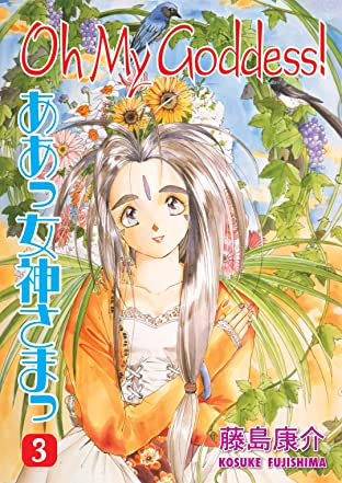 Oh My Goddess! Tome 3