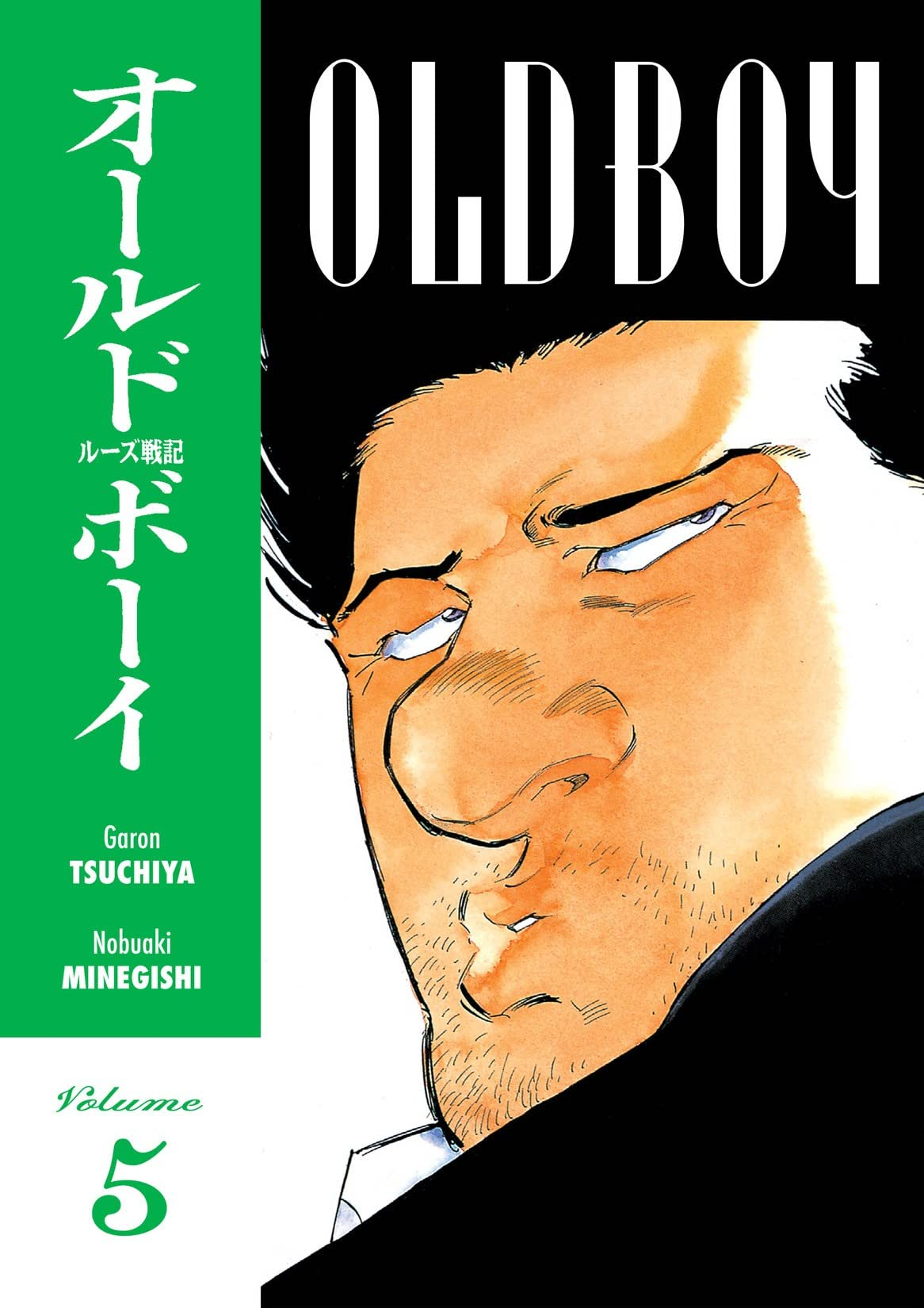 Old Boy Vol. 5