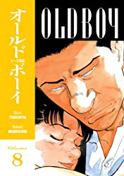 Old Boy Vol. 8