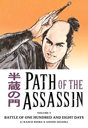 Path of the Assassin Vol. 5