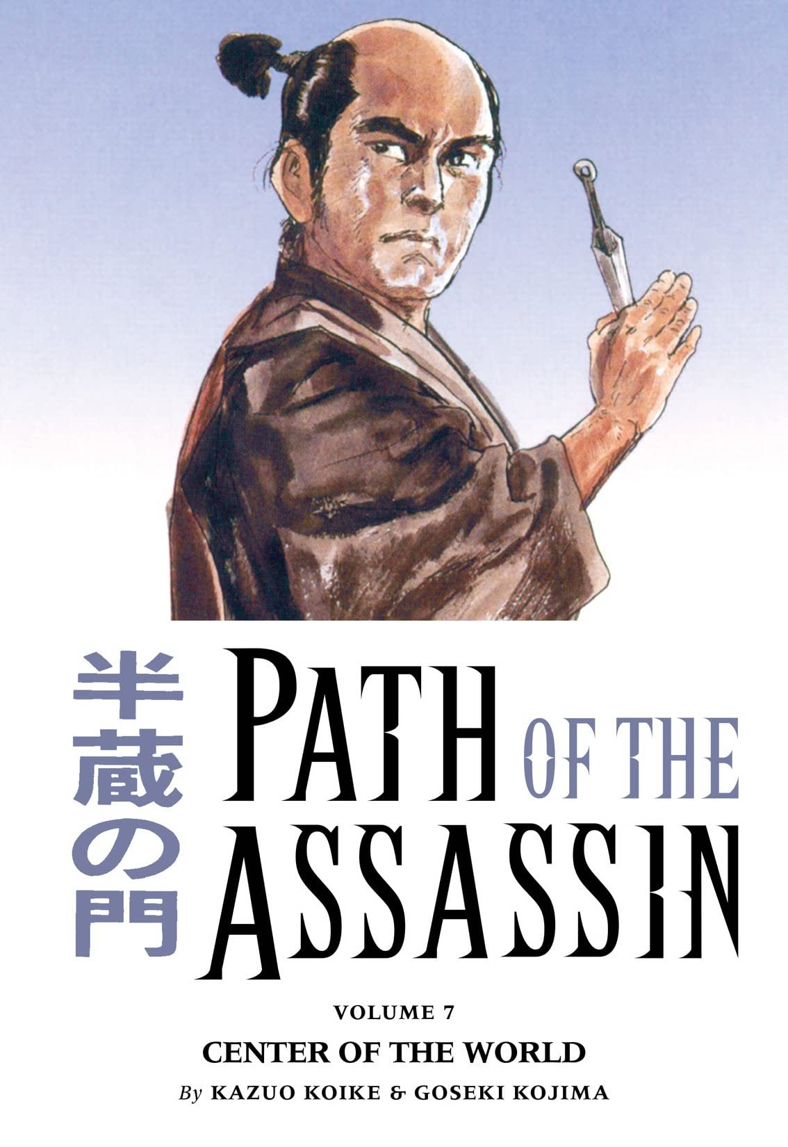 Path of the Assassin Vol. 7: Center of the World