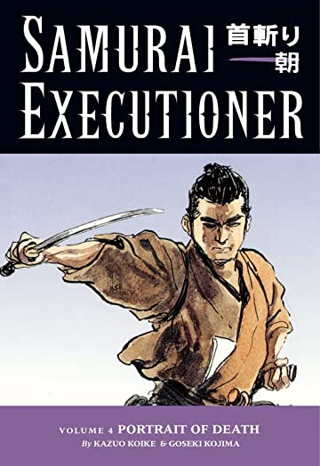 Samurai Executioner Vol. 4: Portrait of Death