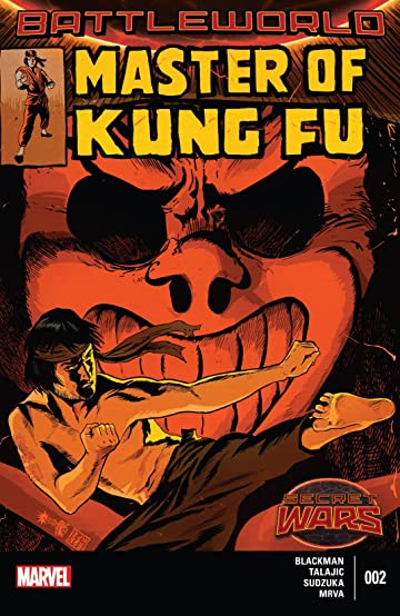 Master of Kung Fu (2015) #2 (of 4)