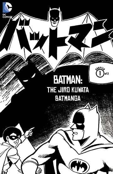 Batman: The Jiro Kuwata Batmanga #50
