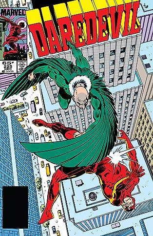 Daredevil (1964-1998) #225