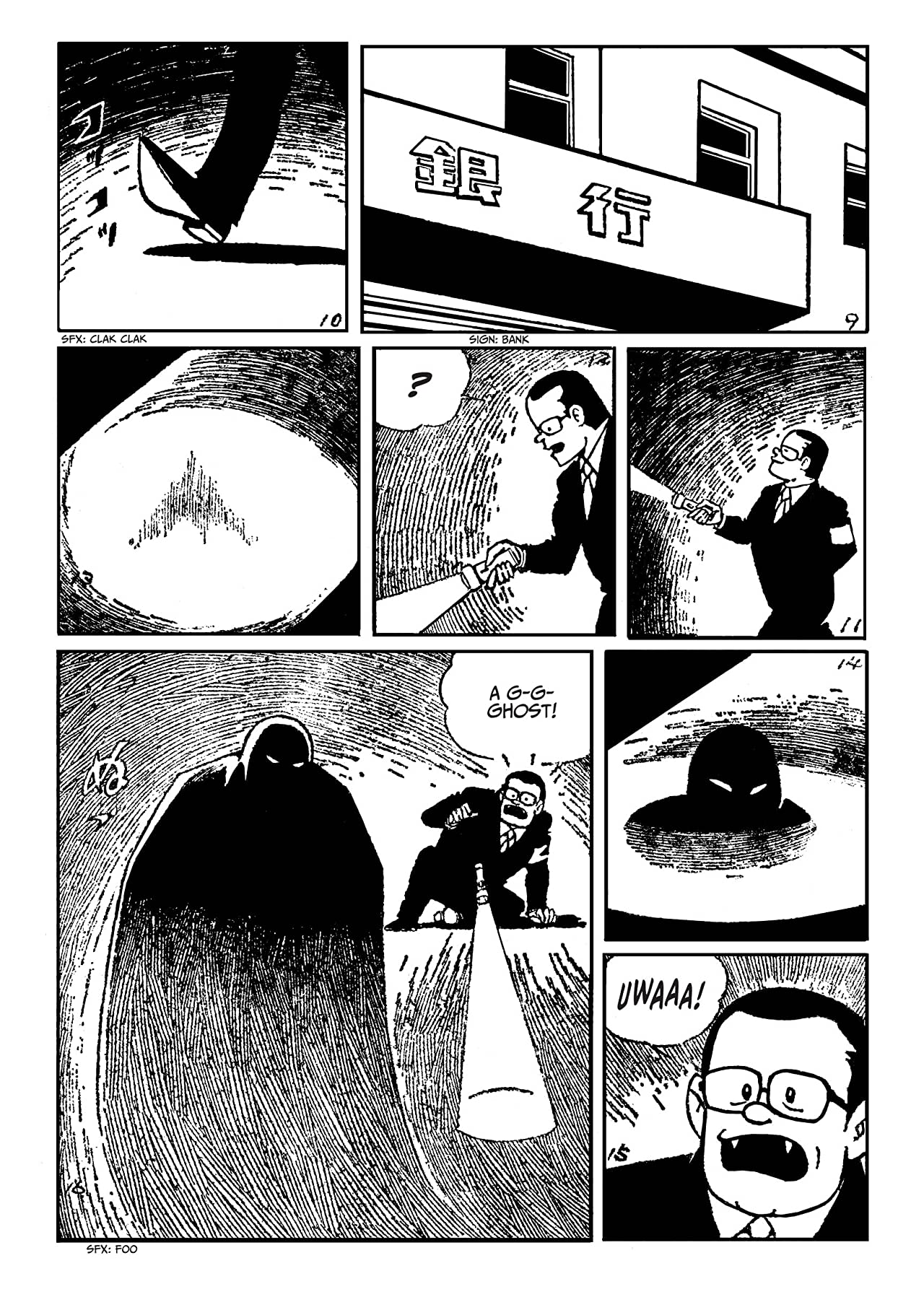 Batman: The Jiro Kuwata Batmanga #51