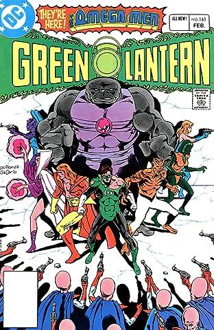 Green Lantern (1976-1986) #161