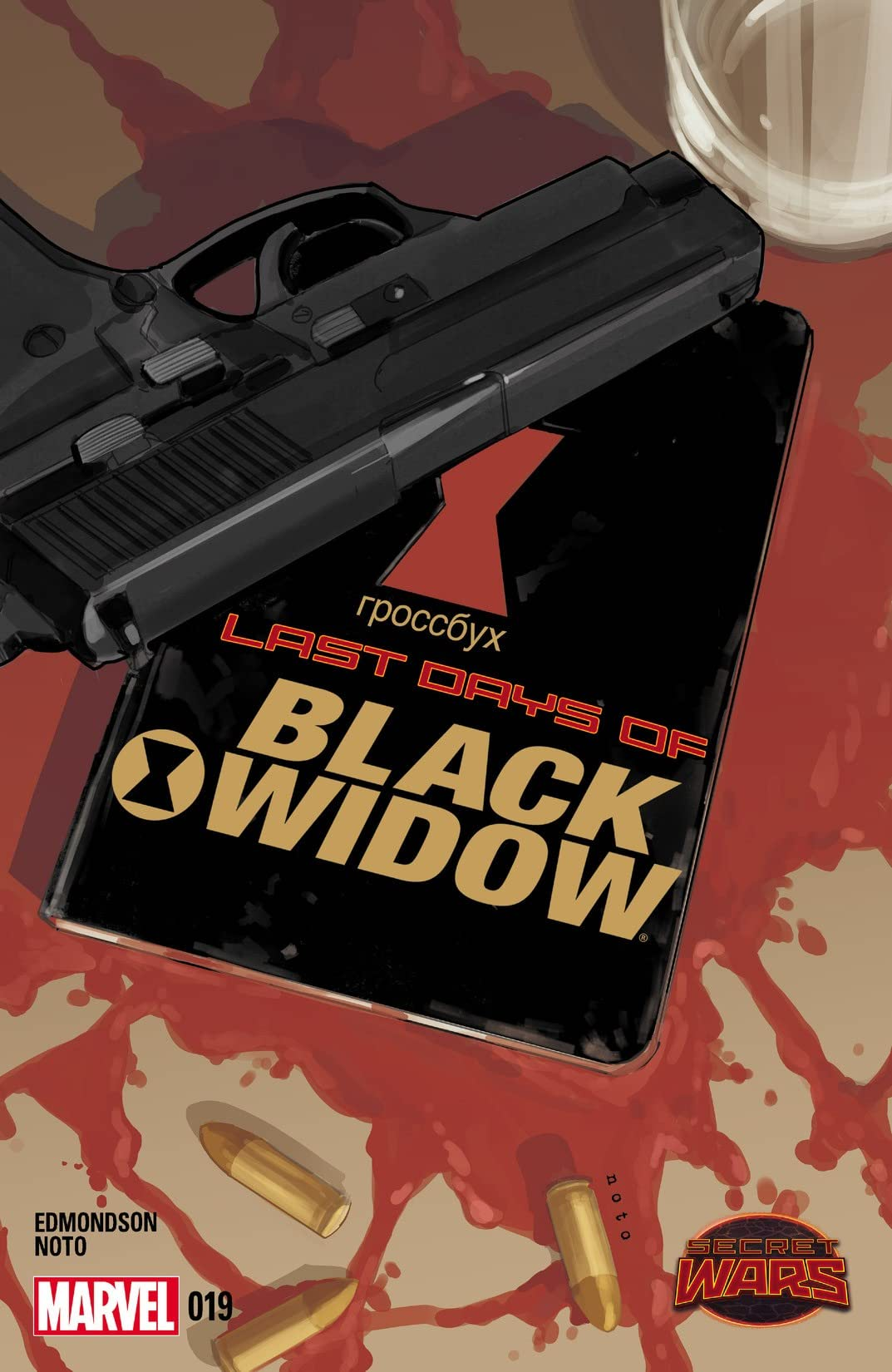 Black Widow (2014-2015) #19